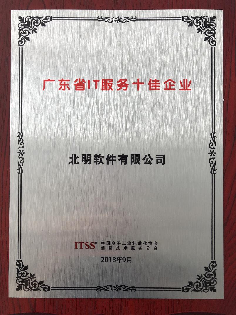 1-1P9292144432U (1).jpg